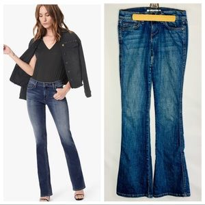 Joes Jeans • Muse Distressed Bootcut 27x34